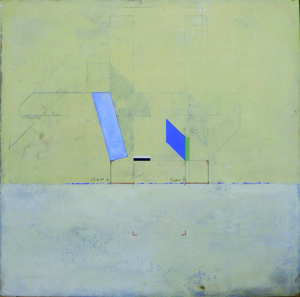 Pierre Courtois – Sans titre – Enduits muraux, pigments sur panneau - 93 x 93 cm