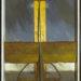 Pierre Courtois · Sans titre · Boîte, technique mixte, 60 x 30 x 11 · 1987