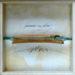 Pierre Courtois · Sans titre · Boîte, technique mixte, 13 x 13 x 4 cm · 1993