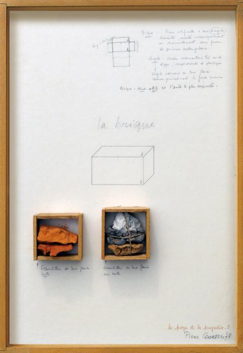 """Pierre Courtois · """"Les pièges de la perspective 2"""" · Technique mixte · 45 x 31 cm · 1978"""