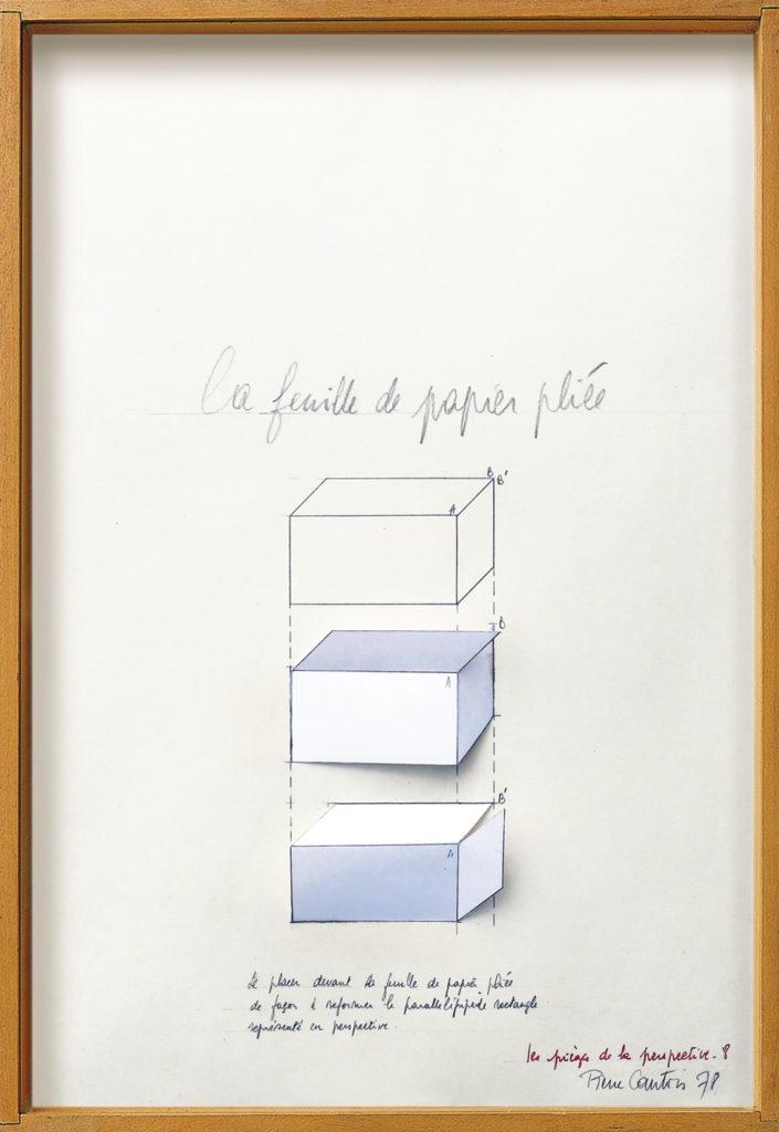 """Pierre Courtois · """"Les pièges de la perspective 8"""" · Technique mixte · 45 x 31 cm · 1978"""